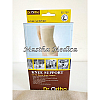 Elastic Knee Support with Silicon Anti Slip ES-759 Dr. Ortho